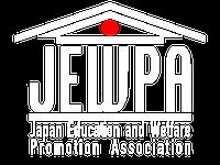 NPO法人日本教育福祉振興支援協会